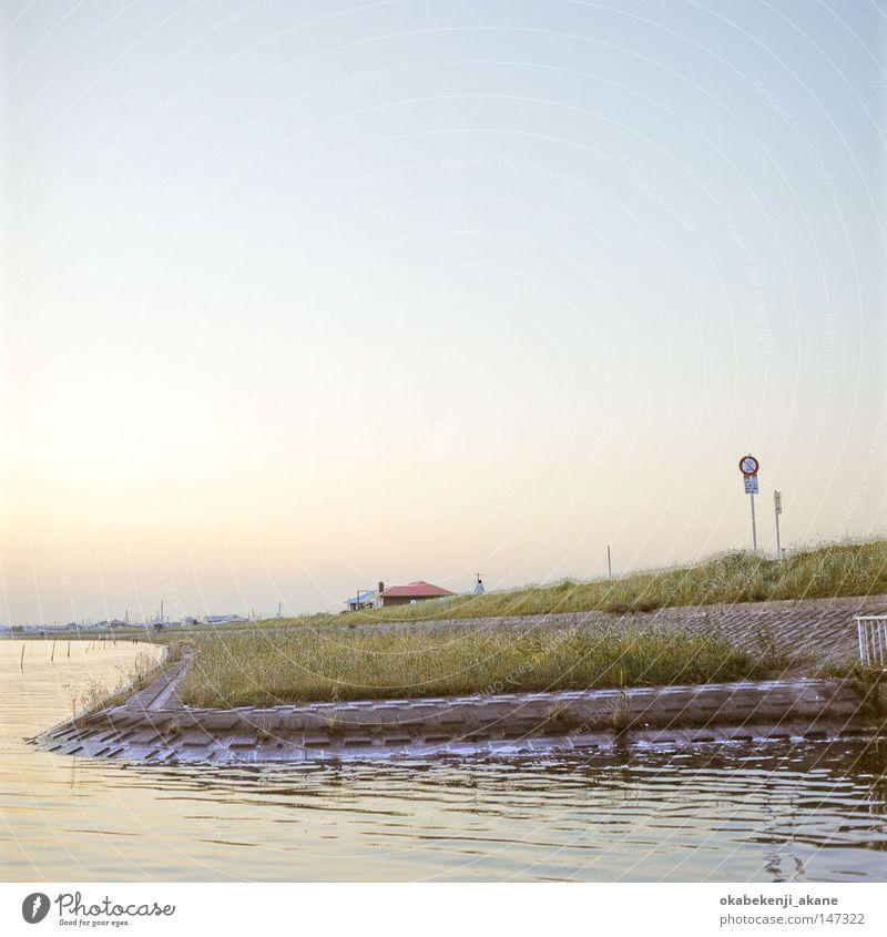 Wasser Himmel blau Luft Fluss Schwimmbad Frieden Japan Abenddämmerung Tokyo Windstille