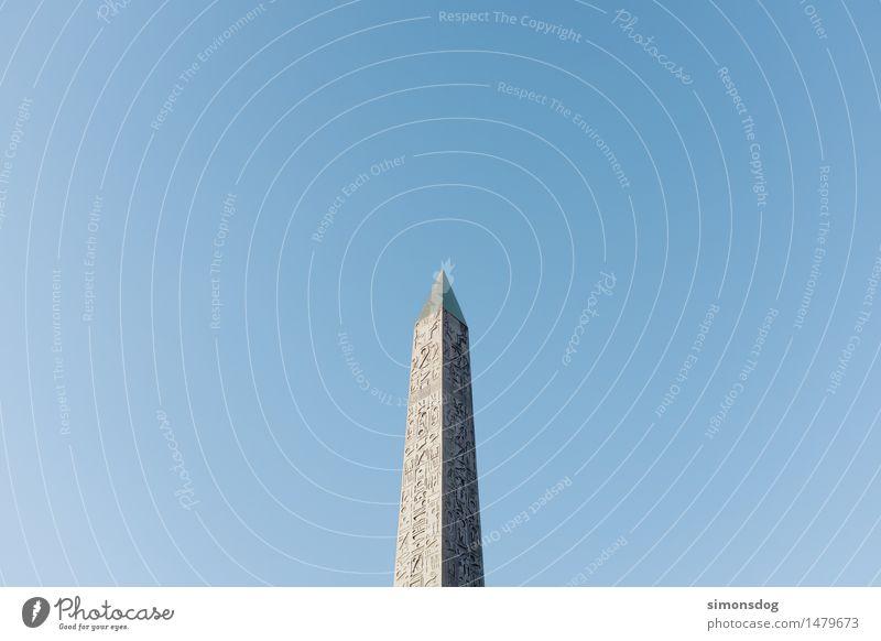 Meilenstein Skulptur Architektur Sehenswürdigkeit Wahrzeichen Denkmal Spitze Symmetrie Obelisk von Luxor Monolith Granit Paris Frankreich bewegungslos