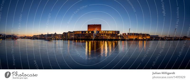 Dämmerung Stadt Hafenstadt sportlich Symmetrie Fluss Licht Sonnenuntergang Erfolg esthetisch harmonisch orange blau Farbfoto Menschenleer Abend