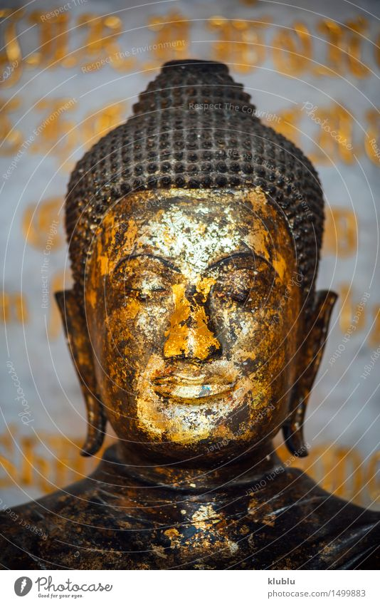 Goldenes Buddha-Bild in Bangkok, Thailand Ferien & Urlaub & Reisen dunkel Religion & Glaube Glück Metall Tourismus gold sitzen Kirche Asien Denkmal Meditation