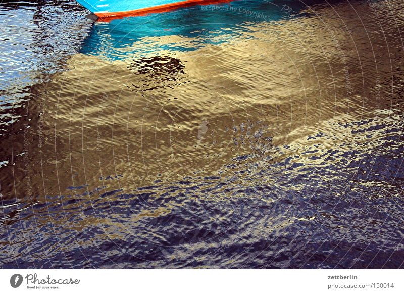 Schüff Wasser Wellen Wasserfahrzeug Hafen Spree Treptow Dampfschiff Ausflug Wissenschaften