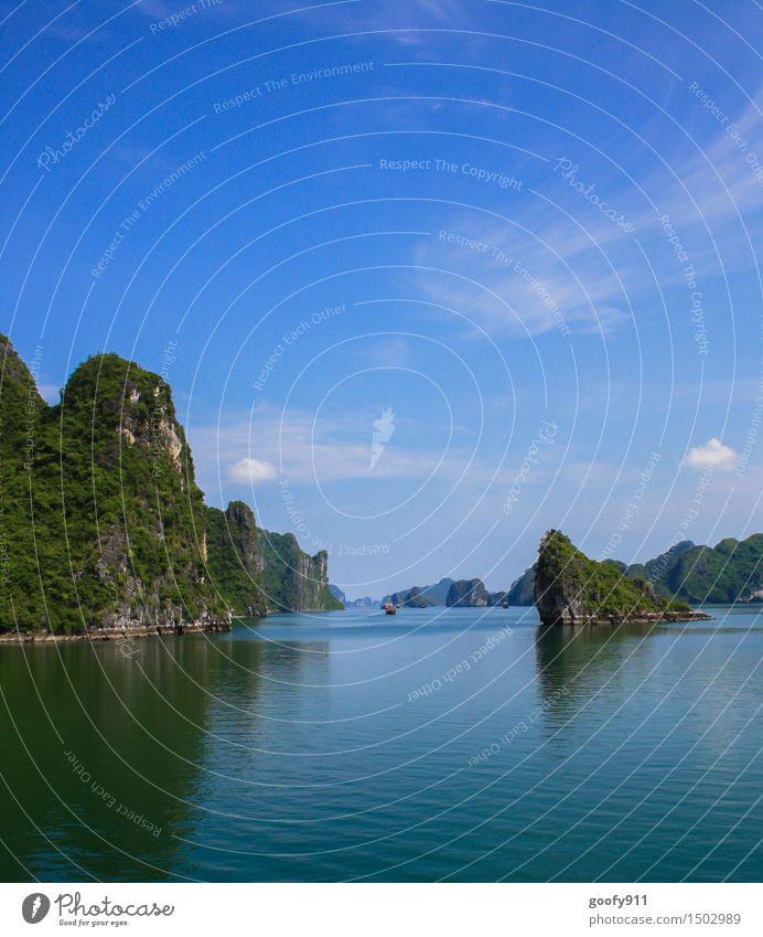 HALONG BAY (Vietnam) Himmel Natur Ferien & Urlaub & Reisen schön Sommer Wasser Sonne Meer Landschaft Ferne Umwelt Frühling Freiheit Schwimmen & Baden Horizont