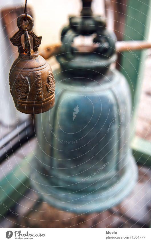 Glocken im buddhistischen Tempel ruhig Dekoration & Verzierung Platz Metall Rost alt historisch Religion & Glaube Tradition antik Antiquität Asien asiatisch
