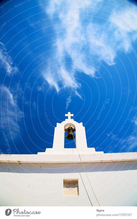 Griechenland eine Querglocke der bewölkte Himmel Wolken Kirche Metall Stahl blau schwarz weiß Leidenschaft Hoffnung Glaube Religion & Glaube Hintergrund Bibel