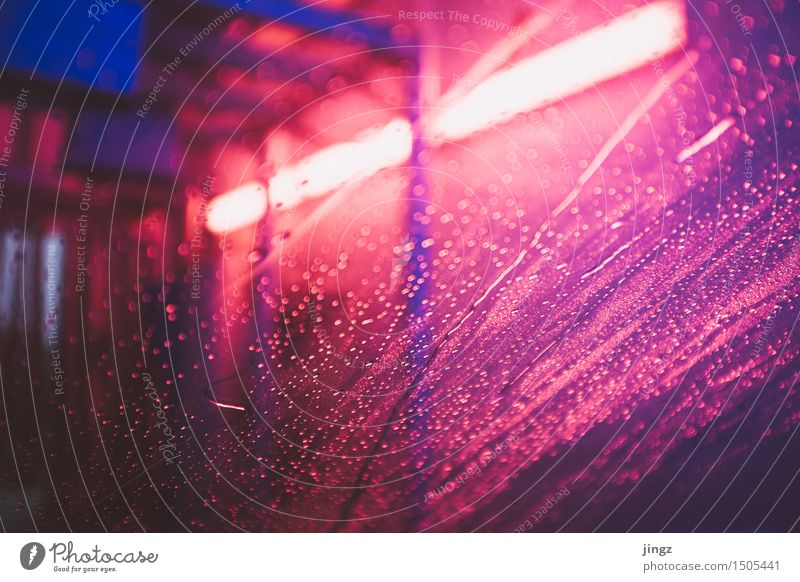 Alles nass, nichts trocken #2 Wasser kalt Wärme Stimmung rosa Ordnung Wassertropfen Sauberkeit violett nah entdecken chaotisch stagnierend Autowäsche