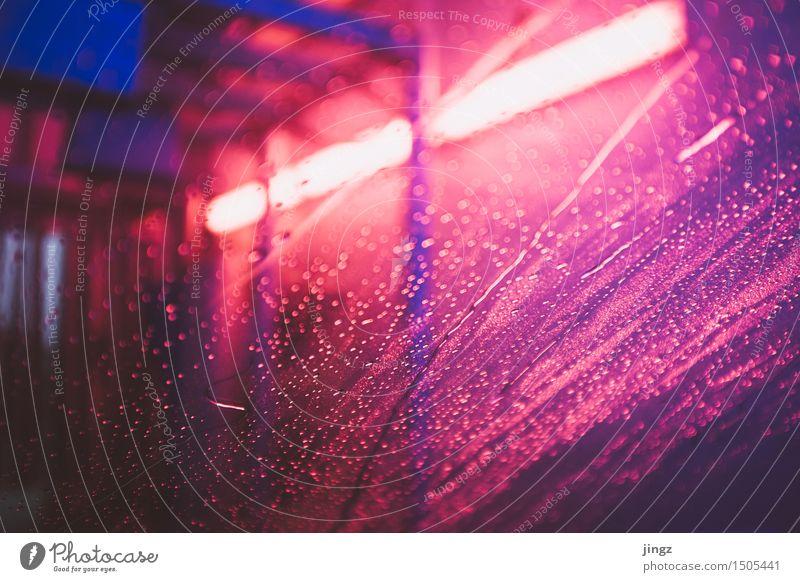 Alles nass, nichts trocken #2 Wasser Wassertropfen entdecken nah Sauberkeit Wärme violett rosa chaotisch kalt Ordnung stagnierend Stimmung Autowaschanlage