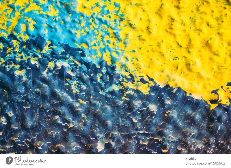 Bunte Tropfen der Wandmalerei Design Hand Beton Graffiti Bewegung dreckig nass retro blau türkis Kreativität Farbe Bürste Kraulen Erdöl farbenfroh platschen