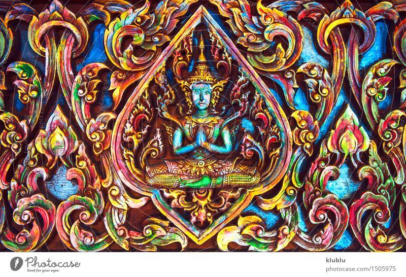 Schönes thailändisches buddhistisches geschnitztes Holz alt schön Farbe Architektur Stil Religion & Glaube Kunst Linie Design Dekoration & Verzierung Kultur