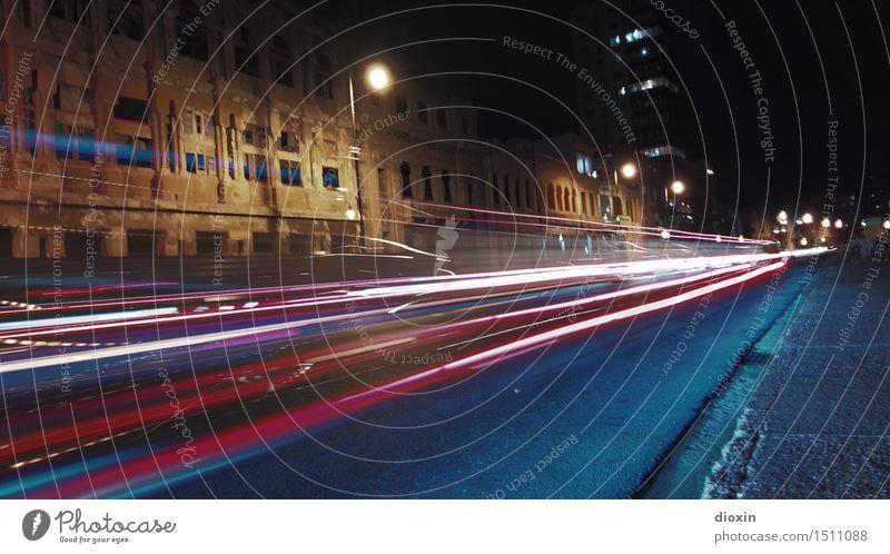 Malecon Racetrack Ferien & Urlaub & Reisen Stadt Haus Ferne Straße Fassade Tourismus Verkehr Geschwindigkeit fahren Hauptstadt Altstadt Stadtzentrum