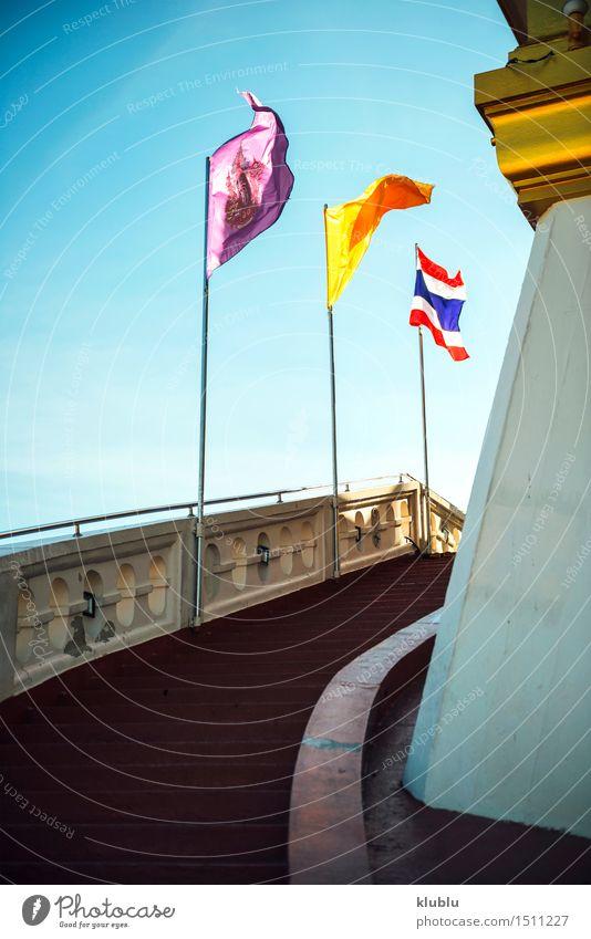 Der goldene Gebirgstempel in Bangkok, Thailand Ferien & Urlaub & Reisen schön Berge u. Gebirge Architektur Religion & Glaube Gebäude Kunst Tourismus Kultur