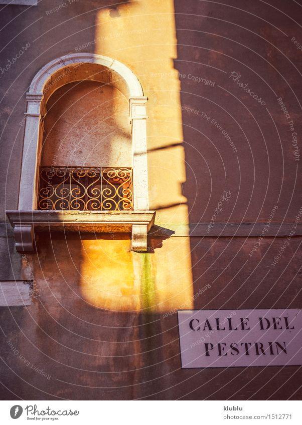 Italien, Venedig, Fenster mit einem Sonnenstrahl Stil schön Ferien & Urlaub & Reisen Tourismus Insel Haus Landschaft Blume Stadt Gebäude Architektur Fassade alt
