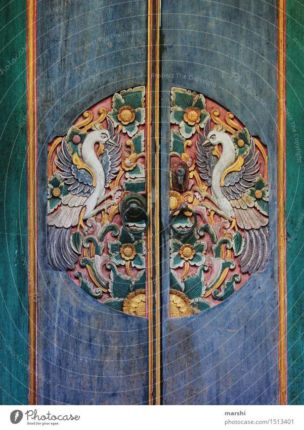 eine andere Welt betreten Zeichen Schriftzeichen Ziffern & Zahlen Ornament Stimmung Holz exotisch Tür Eingang Zugang geschlossen Bali Asien
