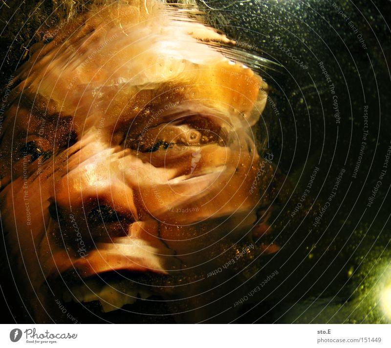 being just a little strange pt.5 Mensch Porträt Gesicht schreien Unschärfe Reflexion & Spiegelung Verzerrung Mund Gefühle Angst Freude abstrakt Panik
