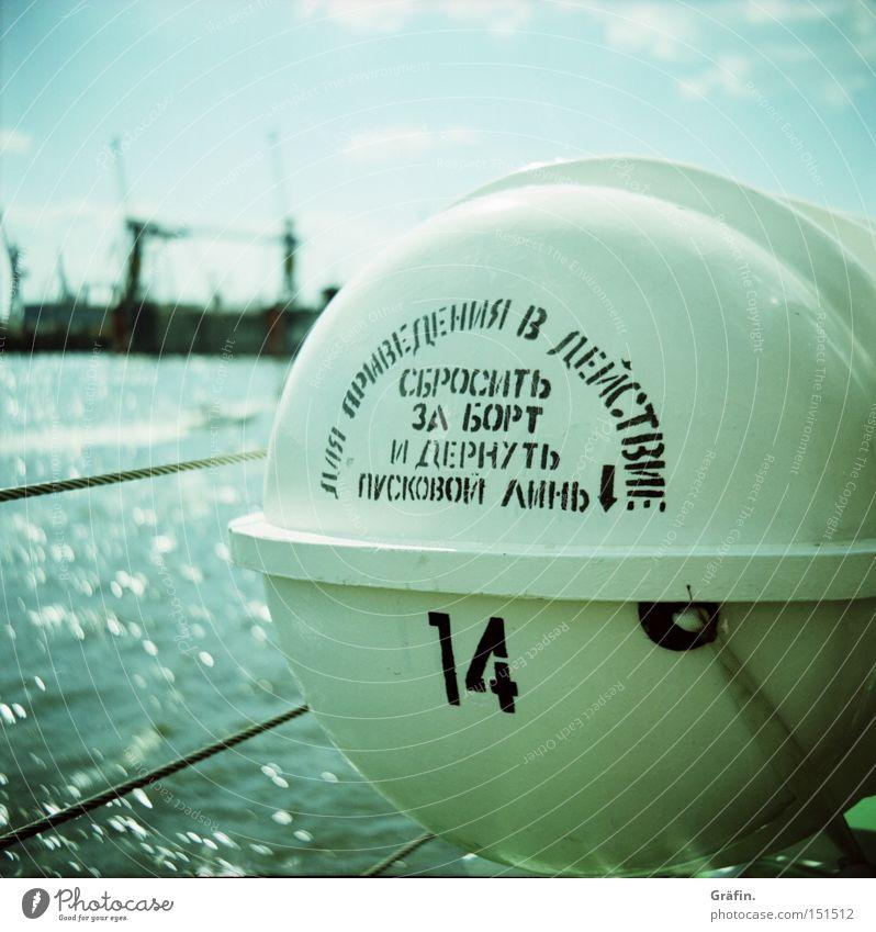 Rettungspille Wasser Wasserfahrzeug glänzend Buchstaben Hafen Segeln Schifffahrt Russland Kran Elbe Blauer Himmel Reling Beiboot