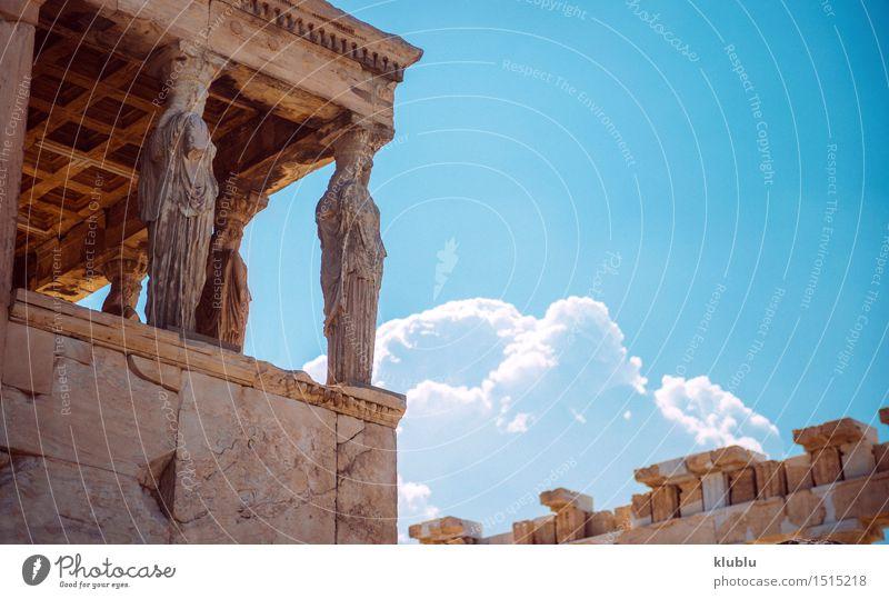 Griechenland, Athen, das alte Portal von Caryatides Frau Himmel Ferien & Urlaub & Reisen blau Landschaft Erwachsene Architektur Stein Tourismus Europa Kultur