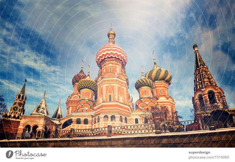 100% Moskau alt außergewöhnlich Bekanntheit historisch einzigartig Kraft Macht Glaube Stolz Russland Kathedrale beeindruckend mystisch Kultur Denkmal schön