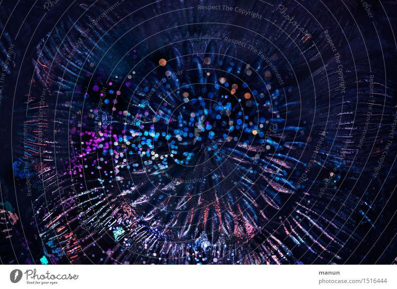 space blau Freude schwarz Feste & Feiern Party Stimmung Design träumen glänzend Dekoration & Verzierung Fröhlichkeit verrückt Tanzen Kreativität fantastisch