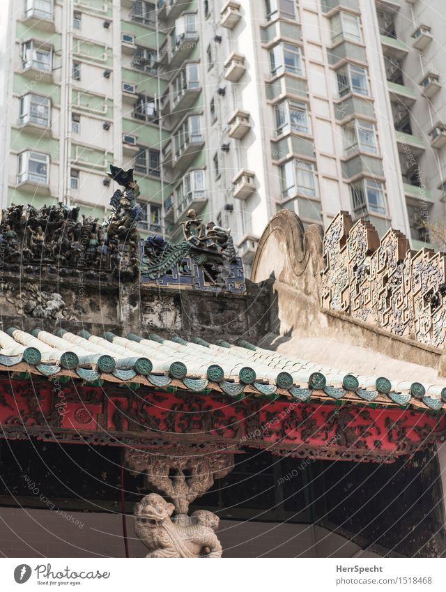 Alt & neu in der Hollywood Road Ferien & Urlaub & Reisen Tourismus Sightseeing Städtereise Hongkong Stadtzentrum Haus Hochhaus Bauwerk Gebäude Architektur Dach