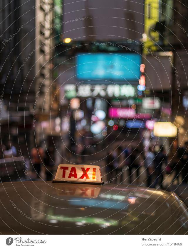TAXI Ferien & Urlaub & Reisen Ferne Städtereise Nachtleben Entertainment Club Disco Hongkong Stadtzentrum Fußgängerzone bevölkert Bauwerk Gebäude Straße PKW