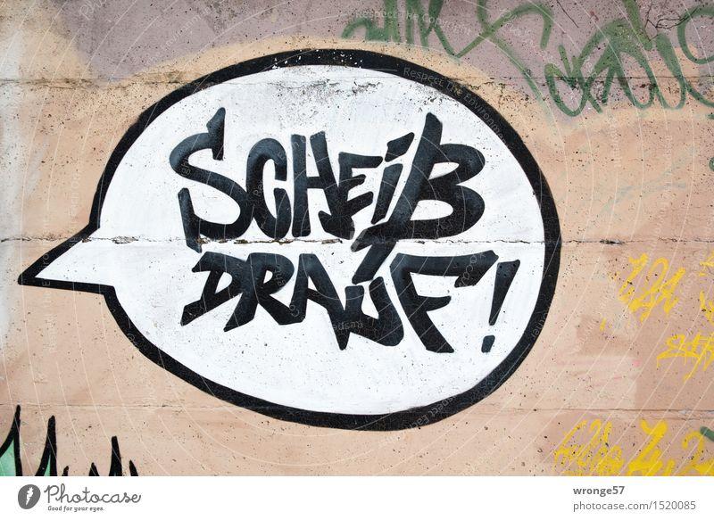 Schwarz auf weiß Mauer Wand Beton Schriftzeichen Graffiti braun gelb schwarz Gefühle Toleranz ignorant Verachtung Frustration Verbitterung Gleichgültigkeit