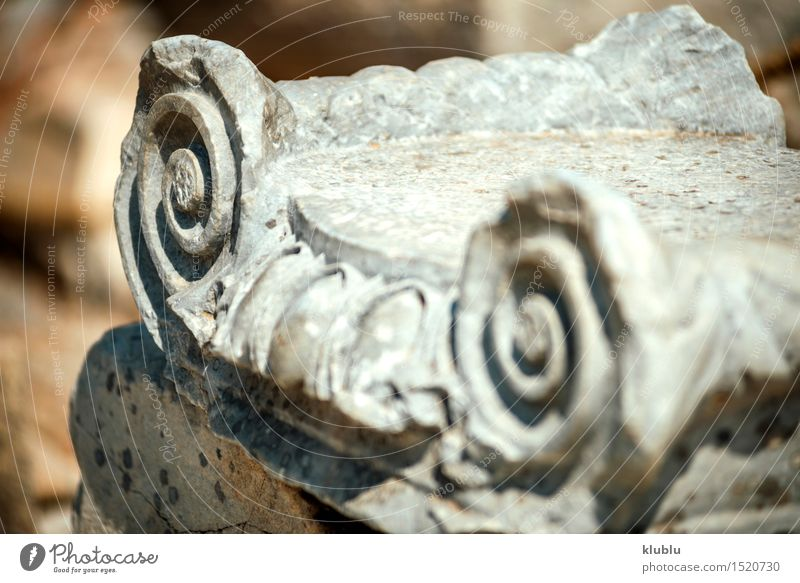 Die Türkei, Ephesus, Ruinen der alten römischen Stadt Ferien & Urlaub & Reisen Tourismus Kultur Himmel Wolken Felsen Gebäude Architektur Denkmal Stein groß