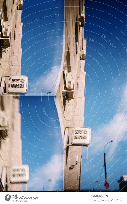 Drei in einem Herbst Wolken Laterne Lomografie 135 Filmindustrie 3-Linsen Russland polizeiliches Verbot der Himmel lomo keine Vögel Wand MIA aus der Hüfte