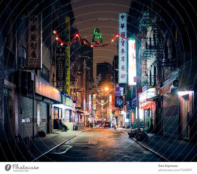 Weihnachten in Chinatown Ferien & Urlaub & Reisen Tourismus Städtereise Weihnachten & Advent New York City Stadt Menschenleer Haus Fassade Sehenswürdigkeit