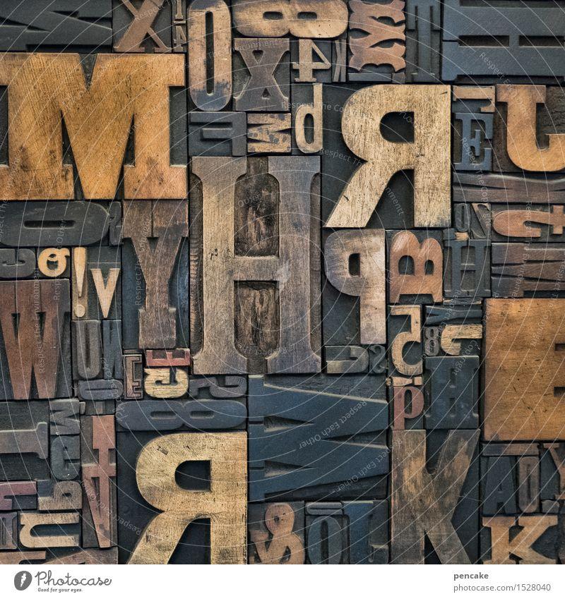 RHYME! Drucker Tastatur Hardware Werkzeug Technik & Technologie Informationstechnologie Kultur Medien Printmedien Zeitung Zeitschrift Buch lesen Kasten