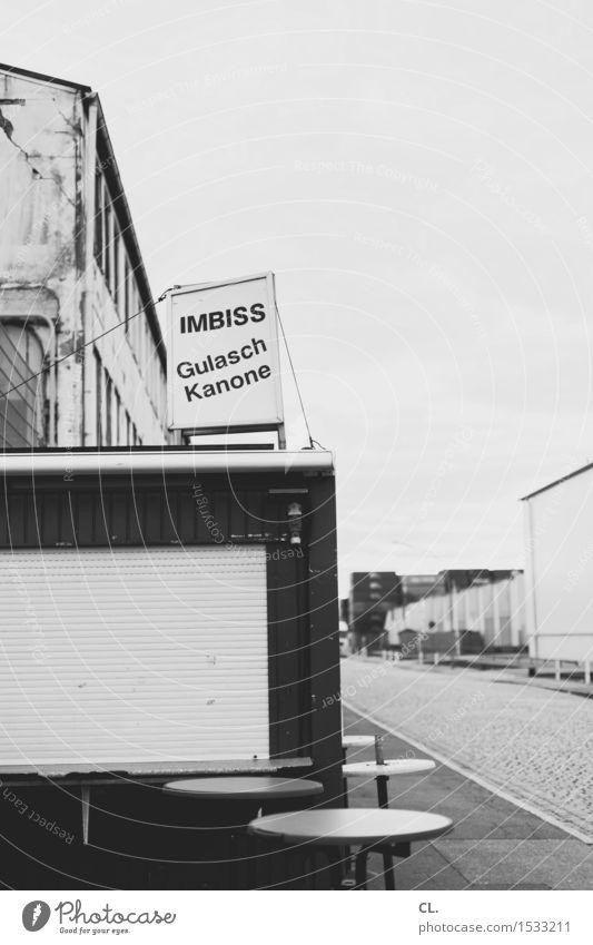 HH16.1 | gulaschkanone Gulasch Ernährung Arbeitsplatz Dienstleistungsgewerbe Gastronomie Arbeitslosigkeit Feierabend Menschenleer Haus Straße Imbiss Rollo Tisch