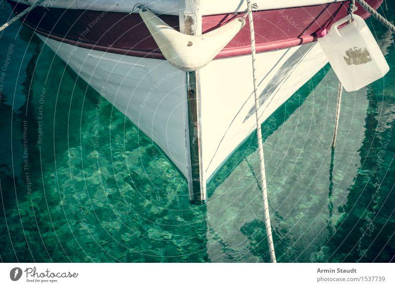 Bug Lifestyle Reichtum Stil Design sportlich harmonisch Erholung ruhig Ferien & Urlaub & Reisen Tourismus Ausflug Abenteuer Ferne Sommerurlaub Meer Segeln