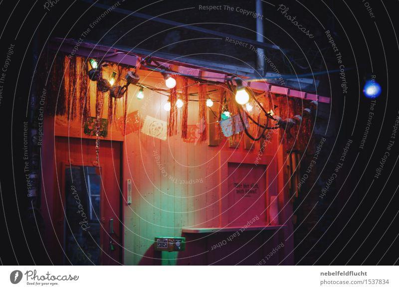 Traumhaus Haus Leben Lampe Wohnung träumen Häusliches Leben Dekoration & Verzierung modern ästhetisch Kreativität Lebensfreude Abenteuer Zusammenhalt Kitsch