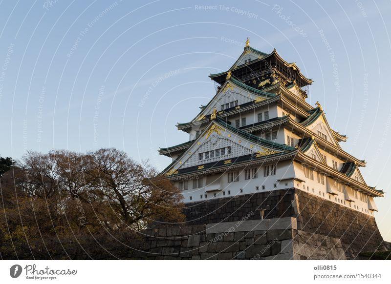 Japanisches Schloss in Osaka Ferien & Urlaub & Reisen Architektur Gebäude Tourismus historisch Asien Burg oder Schloss Sightseeing antik Tourist Weltkulturerbe
