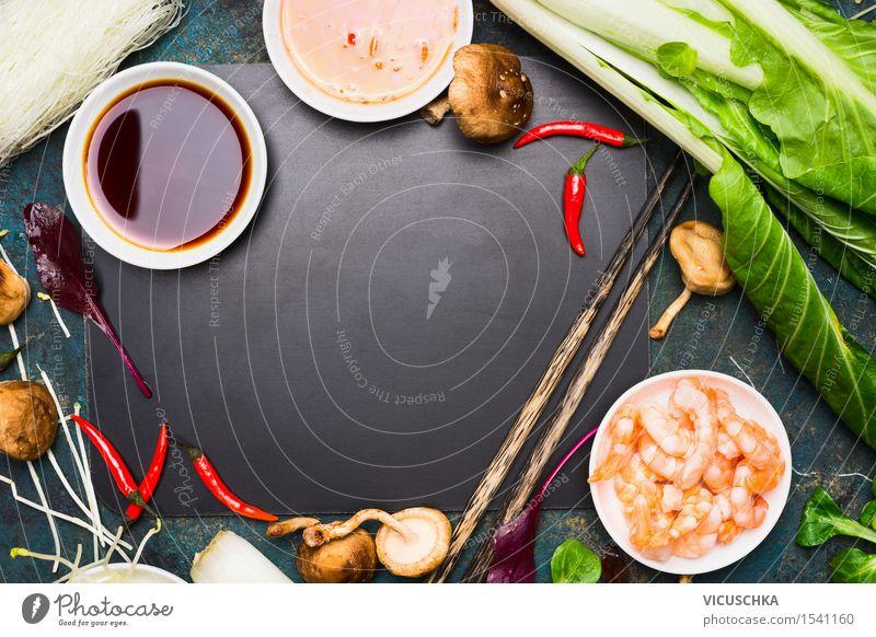 Asiatische Küche. Essen und Kochen Hintergrund. Gesunde Ernährung Leben Stil Hintergrundbild Lifestyle Lebensmittel Design Ernährung Tisch Kräuter & Gewürze Küche Gemüse Bioprodukte Restaurant Pilz Schalen & Schüsseln