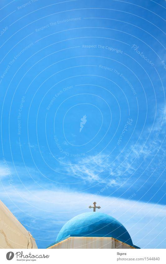 der bewölkte Himmel blau weiß Wolken schwarz Religion & Glaube Metall Kirche Hoffnung Symbole & Metaphern Leidenschaft Stahl Gott Gebet heilig