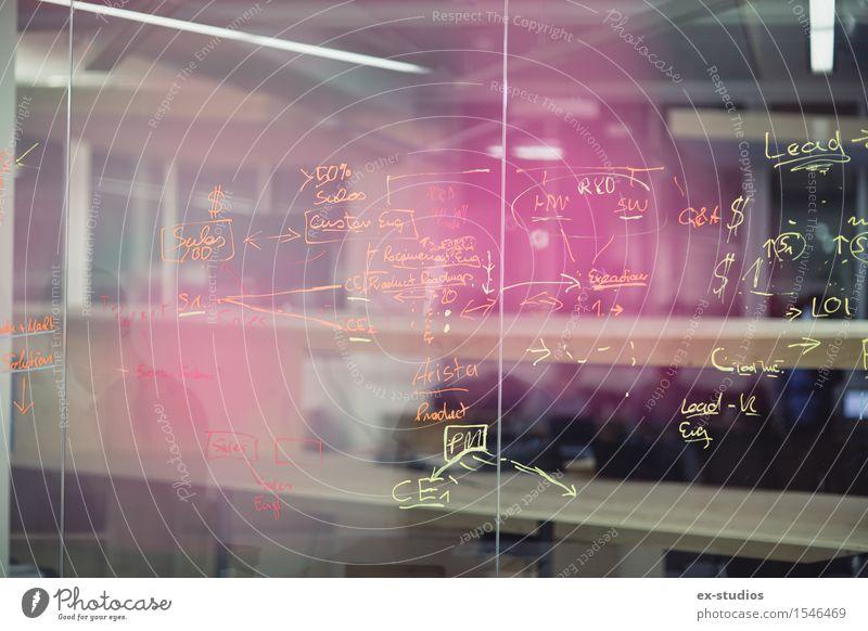 Chalkboard Bildung Arbeitsplatz Büro Medienbranche Business Software Wissenschaften Fortschritt Zukunft High-Tech Telekommunikation Internet Industrie