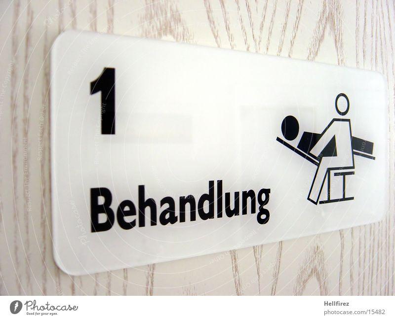 Behandlung 1 weiß Tür Schilder & Markierungen Symbole & Metaphern Maserung Praxis