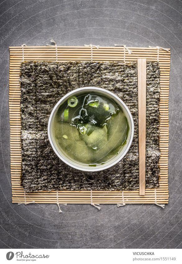 Miso -Suppe auf grauem Stein Hintergrund Gesunde Ernährung Leben Speise Stil Lebensmittel Design Ernährung Tisch Gemüse Bioprodukte Restaurant Schalen & Schüsseln Vegetarische Ernährung Abendessen Diät Mittagessen