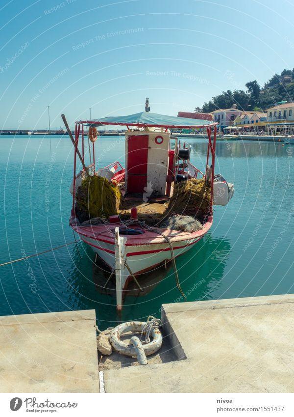 Fischerboot Meeresfrüchte Ferien & Urlaub & Reisen Tourismus Ausflug Abenteuer Ferne Sightseeing Städtereise Kreuzfahrt Sommerurlaub Sonne Insel Wassersport
