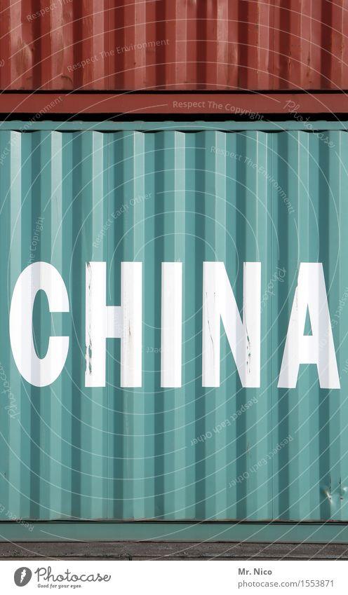 kina Industrieanlage Güterverkehr & Logistik Handel China Schriftzeichen Buchstaben Container Containerterminal zweifarbig Arbeit & Erwerbstätigkeit