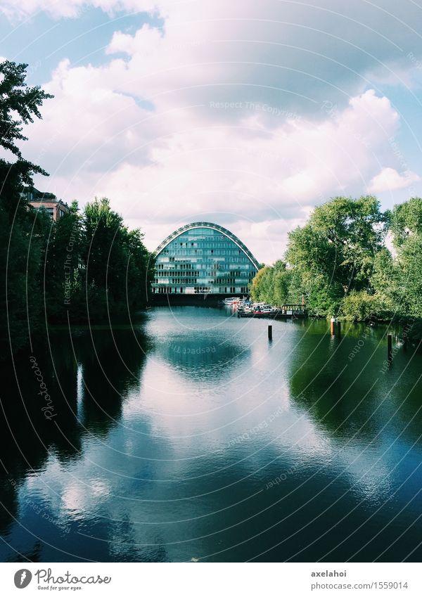 Runde Sache in Hamburg Ausstellung Museum Umwelt Natur Park Deutschland Stadt Hauptstadt Stadtzentrum Stadtrand Menschenleer Bankgebäude Bauwerk Gebäude