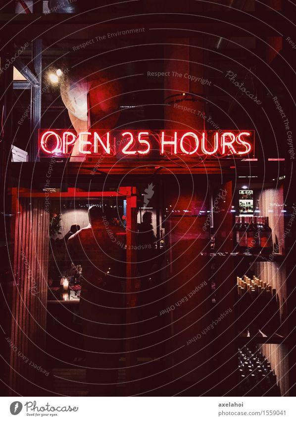 Always Open 25 hours schön Erotik Fenster Leben Feste & Feiern Party Musik Schriftzeichen Tanzen Lebensfreude Veranstaltung Restaurant Bar Club Disco