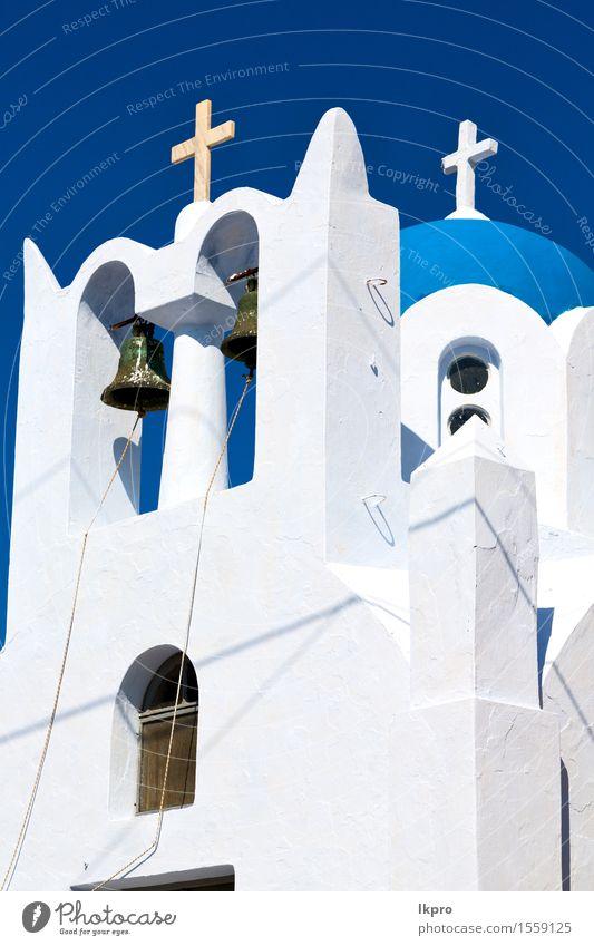 Santorini Griechenland alter Bau und der Himmel Ferien & Urlaub & Reisen blau schön Sommer Farbe weiß Landschaft schwarz Architektur Religion & Glaube Gebäude
