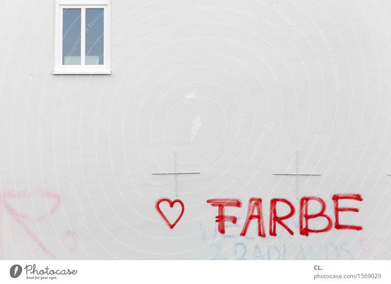 ich mag farbe Hausbau Gebäude Architektur Mauer Wand Fenster Zeichen Schriftzeichen Graffiti Herz außergewöhnlich einzigartig trist Stadt rot Vorfreude Farbe