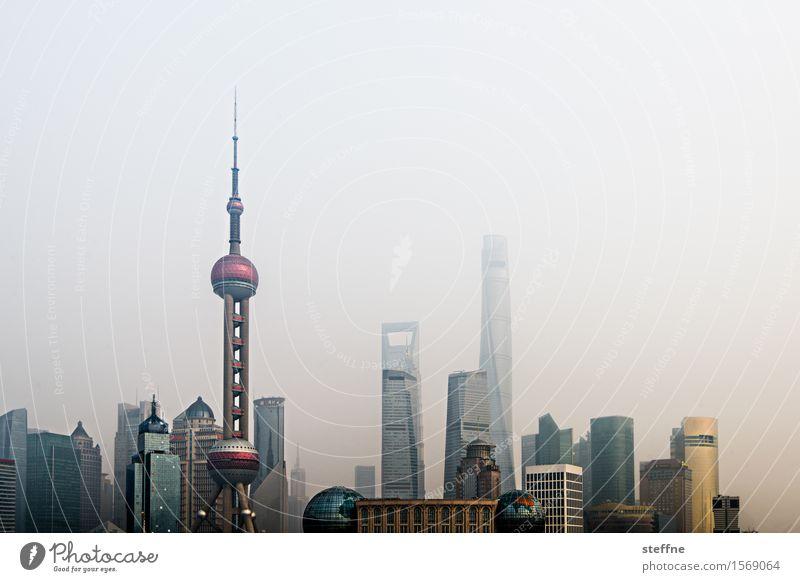 Skyline | Pudong stadt großstadt skyline hochhaus überbevölkert wohnen wahrzeichen shanghai pudong china smog nebel