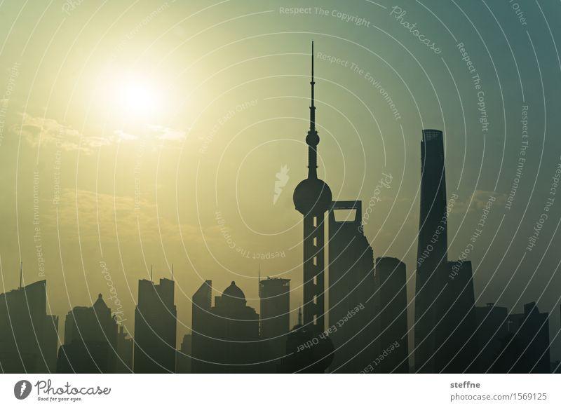 Silhouette Himmel Sonne Sonnenlicht Hochhaus außergewöhnlich Stadt Shanghai China Umweltverschmutzung Smog Farbfoto Außenaufnahme Muster Menschenleer