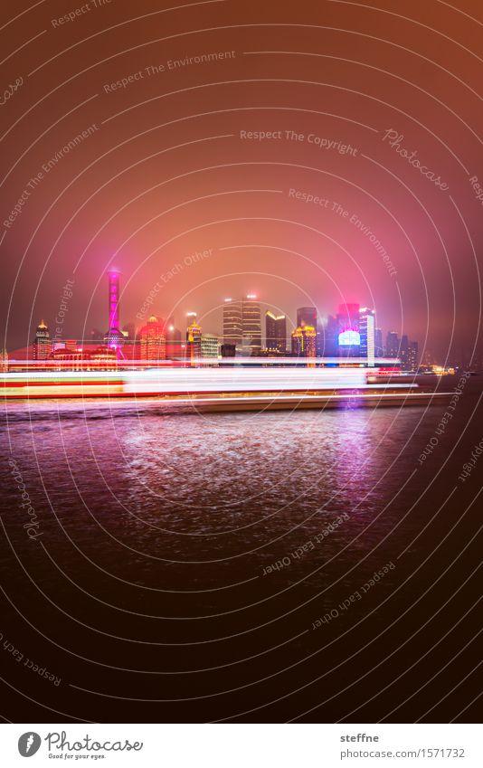 Alles fließt: Zeit und Raum Stadt Skyline Hochhaus außergewöhnlich China Shanghai Pu Dong Huang Pu Fluß Bootsfahrt Nachtaufnahme Langzeitbelichtung mehrfarbig