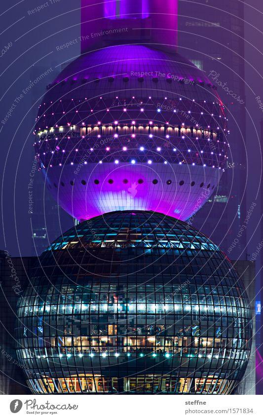 Raumstation Haus außergewöhnlich Stadt Shanghai China Pu Dong Fernsehturm Kugel Futurismus Zukunft Weltraumstation Science Fiction Nachtaufnahme