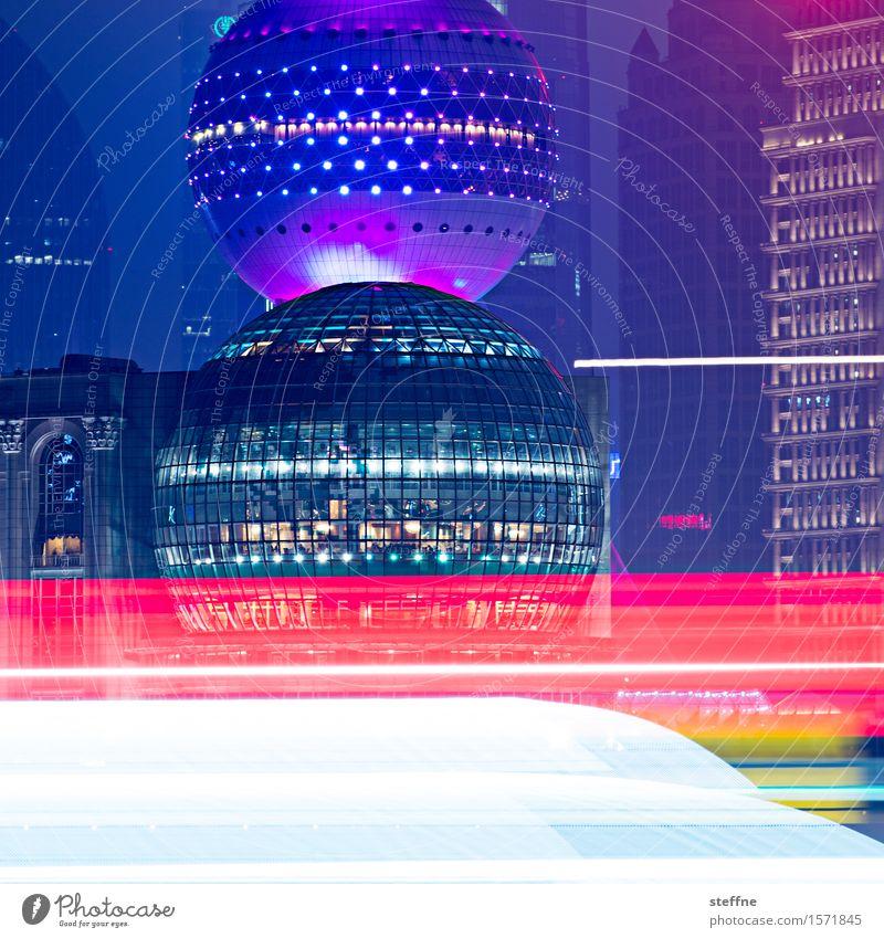 shanghai colors Shanghai Stadt Pu Dong Langzeitbelichtung Bewegung Geschwindigkeit Fernsehturm Kugel Architektur Zukunft Lichtermeer Farbfoto mehrfarbig