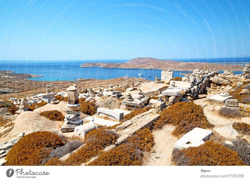 Akropolis und alte Ruinenstätte Himmel Ferien & Urlaub & Reisen weiß Meer schwarz Architektur Religion & Glaube Gebäude Kunst Stein Wasserfahrzeug Perspektive