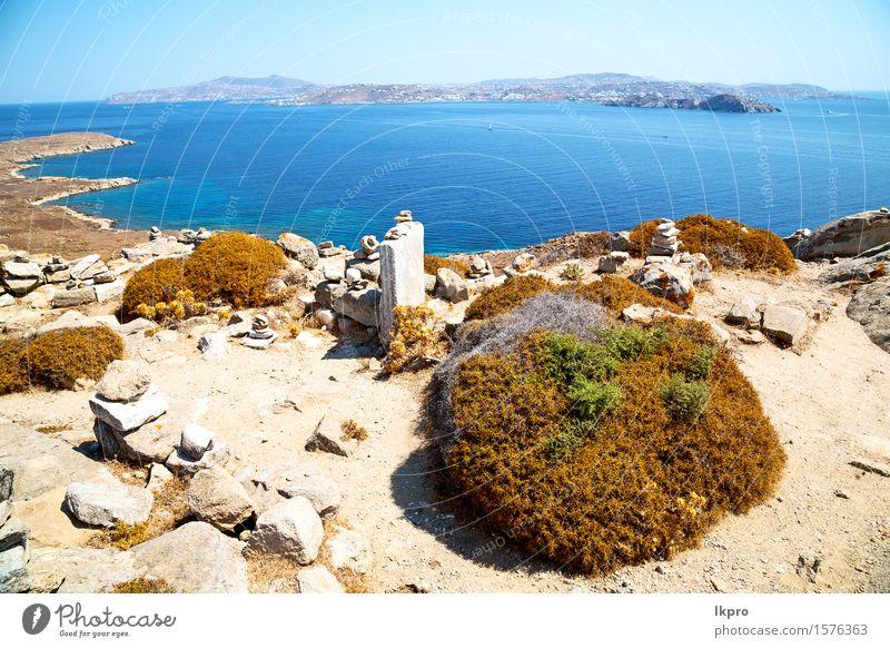 historische Akropolis und Ruine Himmel Ferien & Urlaub & Reisen alt weiß Meer schwarz Architektur Religion & Glaube Gebäude Kunst Stein Wasserfahrzeug